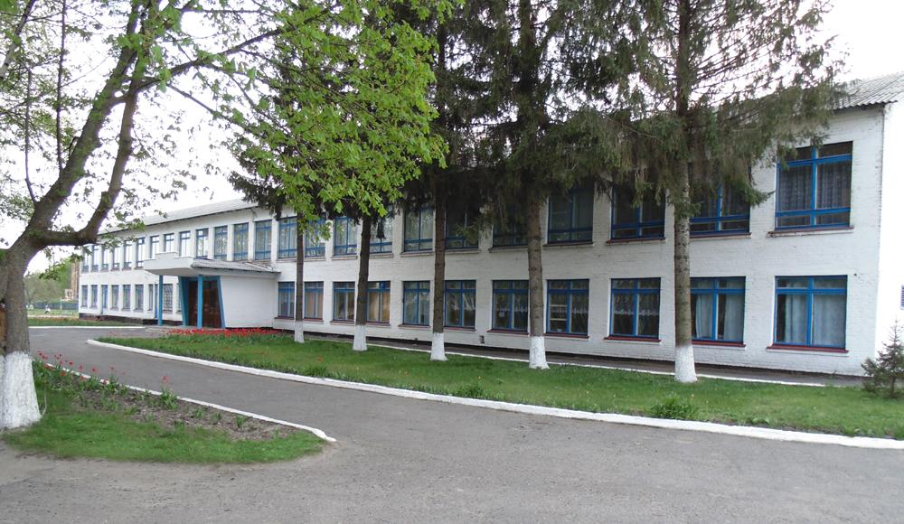 Котелевська ЗОШ №2